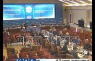 ЦИК утвердила форму бюллетеня для голосования о поправках в Конституцию