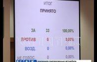 Дума Нижнего Новгорода поддержала инициативу о присвоении городу звания «Город трудовой доблести»