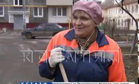 Дворник-поэт появился в Нижнем Новгороде