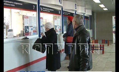 Экстренное торможение — из-за отмены поездов и мероприятий пассажиры сдают билеты