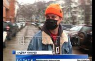Еще один нижегородец, вернувшийся из Италии, госпитализирован с подозрением на коронавирус