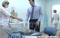 Губернатор Нижегородской области сегодня сдал кровь