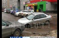 Коммунальный провал в Автозаводском районе