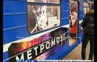 «Метромозг» стал курсировать в Нижегородском метрополитене