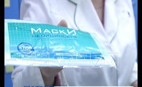 Не было, нет, но возможно будет — куда пропали маски из нижегородских аптек