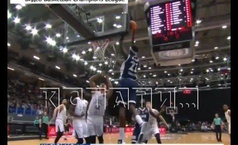 Нижегородцы взяли реванш у французских баскетболистов