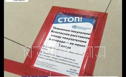 Нижегородские хроники коронавируса — новые запреты и еще один зараженный