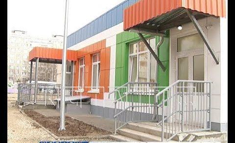 Новые ясли готовы к открытию в Нижегородском районе