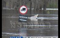 Один мост затоплен, второй разрушен — паводок на Керженце