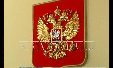 ОПГ, состоявшей из руководителей администрации и предпринимателей вынесен приговор