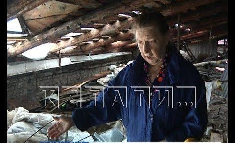 Подмоченное крышевание — на жителей Московского района вылились неожиданные осадки