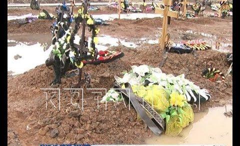 Похороны в грязь — из-за нарушения дренажной системы в Арзамасе затоплено кладбище