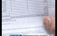 Резкий рост тарифов на коммунальные услуги в отдельно взятом микрорайоне