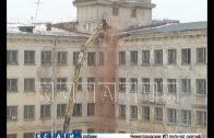 «Россию» начали разбирать по кирпичикам — в Нижнем Новгороде начался снос здания гостиницы