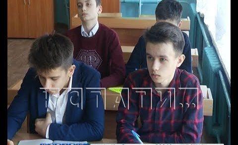 Школы Дзержинска и ВУЗы Нижнего Новгорода перешли на дистанционное обучение