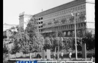 Снос эпохи — гостиница Россия на Верхневолжской набережной доживает последние дни