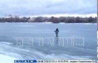 Трое рыбаков провалились под лед на гребном канале, один в реанимации