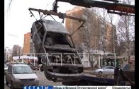 Улицы города очищают от крупногабаритного хлама
