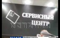 В сервисный капкан попадают нижегородцы, решившие отремонтировать свой телефон