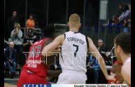 Важная победа нижегородских баскетболистов