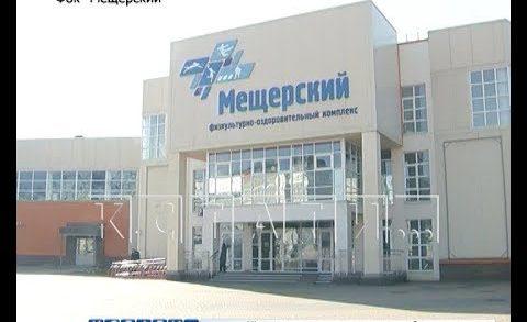 Все массовые мероприятия отменены в Нижнем Новгороде до особого распоряжения
