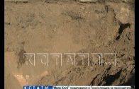 Дрожь земли — третий карстовый провал за месяц в Нижегородской области