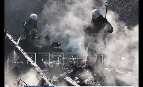 Двое детей и взрослый погибли при пожаре в Воскресенском районе