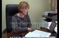 «Ежедневник учителя» запускает Нижегородский департамент образования