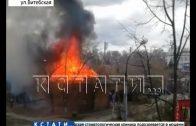 Горящие выходные — сразу 4 дома на соседних улицах подожгли в Канавинском районе