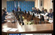 Губернатор области провёл совещание с главами местного самоуправления