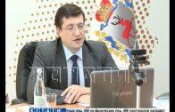 Губернатор в режиме видеоконференции обратился к депутатам ОЗС