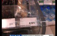 Имбирь затмил гречку и туалетную бумагу — на фоне ажиотажа цены на него взлетели в 10 раз