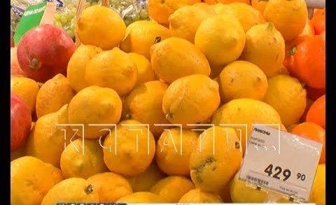 Некислый рост — цена на лимоны повысилась в несколько раз
