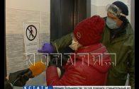 Объявления, предупреждающие о смертельной опасности, появились в многоквартирных домах