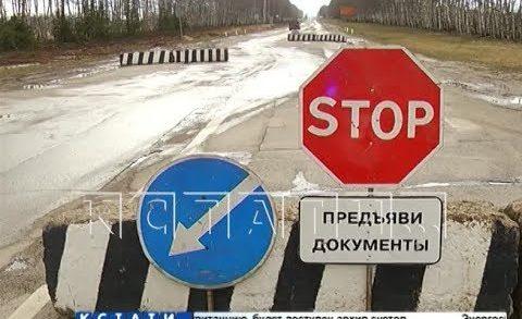 Принято решение закрыть всё село Дивеево