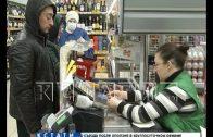 Продавцы в некоторых магазинах работают без перчаток и масок