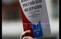 Продолжается подготовка к проведению голосования по внесению поправок в Конституцию РФ