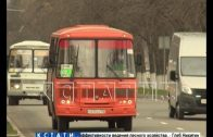 Рейды по соблюдению норм безопасности проходят в нижегородском транспорте