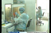 В центре по борьбе со СПИДом начали проводить тестирование на коронавирус