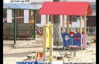 В Чкаловске детские сады возобновили свою работу, но в некоторые никто не пришел