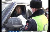 За нарушение режима самоизоляции в Нижегородской области начали штрафовать