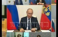 Глеб Никитин принял участие в совещании с президентом России