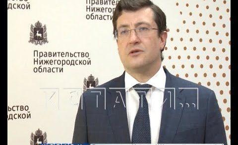 Глеб Никитин внес изменения в указ о режиме повышенной готовности