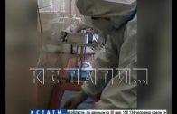 Кстовские врачи спасают жизни коронавирусных тяжелобольных пациентов