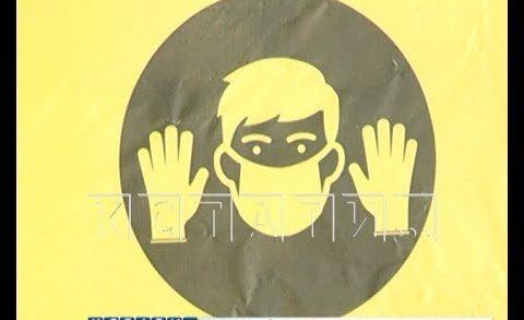 Масочно-перчаточный режим с сегодняшнего дня введен в Нижегородской области