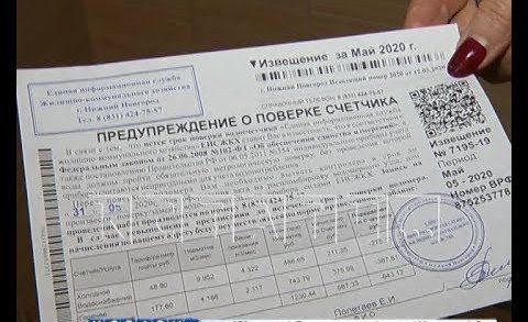 Мошенническая схема обмана, опробованная на жителях других городов России, пришла в Нижний Новгород