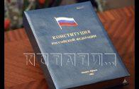 Наблюдатели будут контролировать ход голосования по поправкам в Конституцию