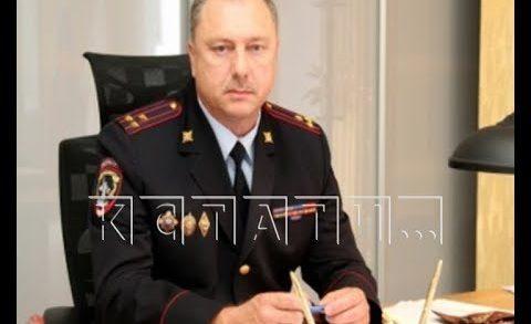 Начальник ГИБДД Нижегородской области обнаружен мертвым