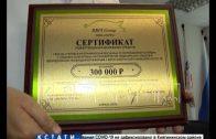 Нижегородские предприниматели оказывают помощь нижегородским больницам