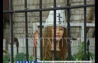 Нижегородский «демоноборец» взялся за старое и украсил дом новыми надписями
